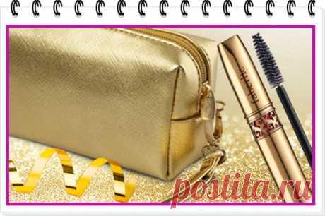 Драгоценные продукты для макияжа нуждаются в драгоценной оправе – такой, как стильная косметичка Faberlic. Благородный блеск золота, лаконичная форма и удобный размер делают аксессуар практичным и модным. Сложите в косметичку все самое необходимое и, обязательно, продукты Secret Story в роскошной золотой упаковке! При регистрации на сайте Faberlic и заказе по 16 каталогу получите суперобъемную тушь для ресниц «Ваш Оскар» (5598) и косметичку (9623) всего за 1 руб.!