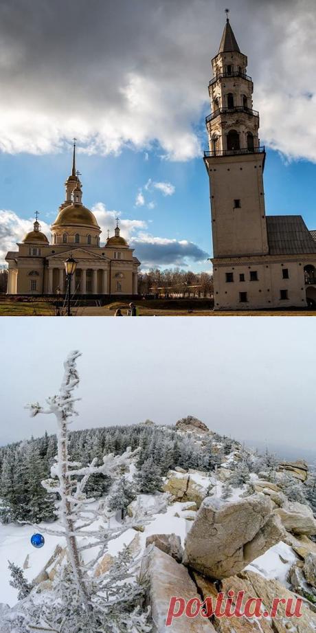 Календарь событий Урала — Наш Урал