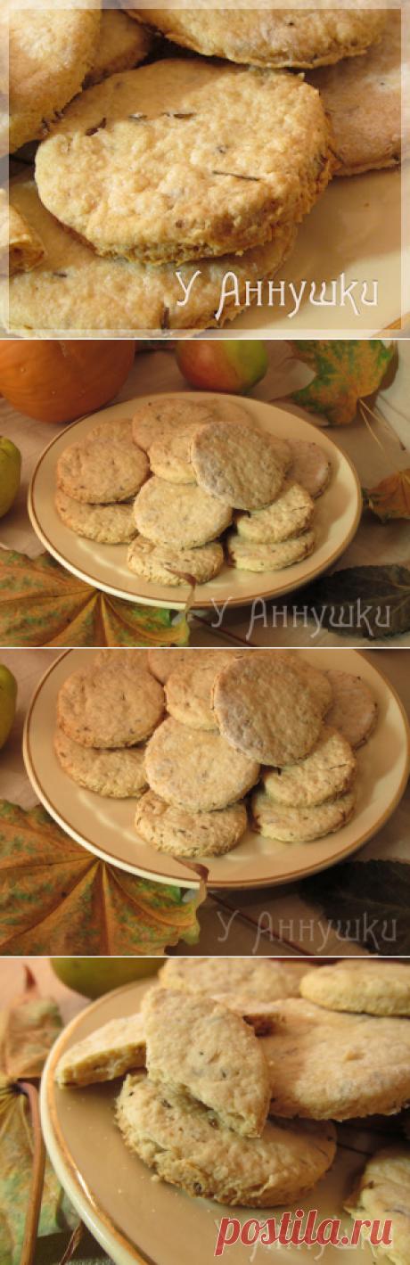 У Аннушки: Печенье с тмином (анисом).