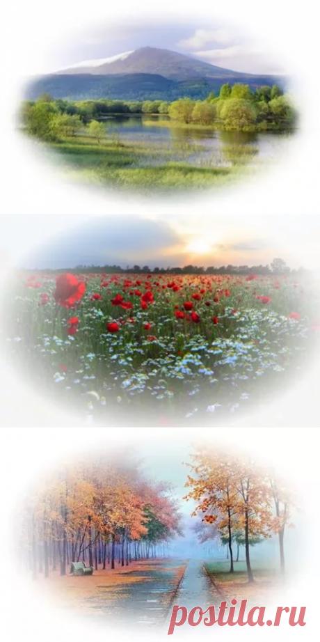 КЛИПАРТ ПЕЙЗАЖИ ПНГ: 14 тыс изображений найдено в Яндекс.Картинках