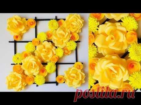 Как сделать объемные цветы из бумаги. Декор стен.