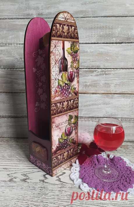 Подставки для бутылок  Виноградная лоза  – купить на Ярмарке Мастеров – OJ59KRU | Подставки для бутылок и бокалов, Москва Подставки для бутылок  Виноградная лоза . в интернет-магазине на Ярмарке Мастеров. Деревянный винный короб - красивая и оригинальная упаковка для бутылки. В последующем будет служить полезным и красивым предметом интерьера для дома.