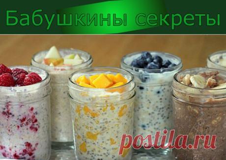 Самый здоровый завтрак без приготовления - Бабушкины секреты
