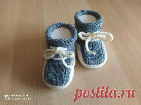 Ботиночки для мальчика на шнурочках