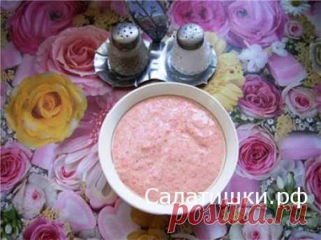РЕЦЕПТ РОЗОВОГО СОУСА ДЛЯ САЛАТОВ   Рецепты вкусных салатов