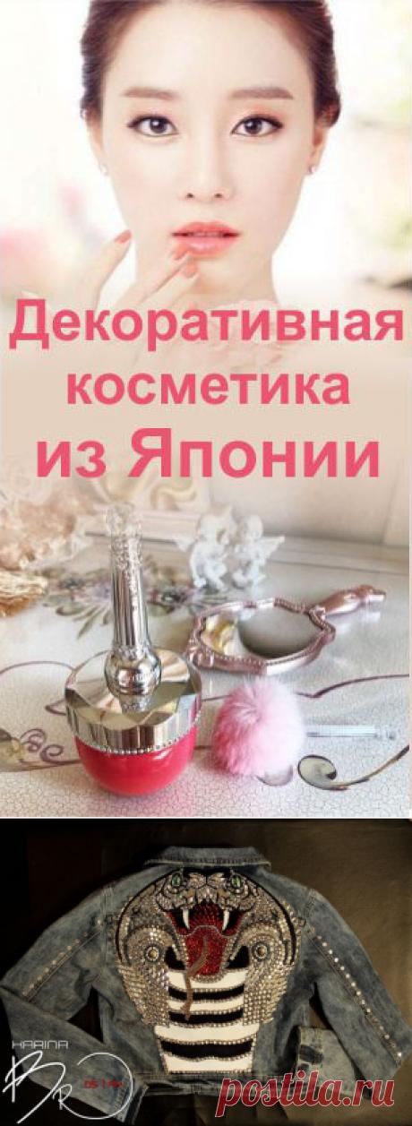 Фантазийные куртки из деним (подборка) / Курточные переделки / ВТОРАЯ УЛИЦА