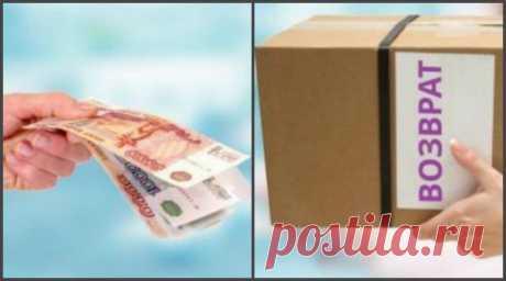 Как вернуть деньги за некачественный товар, купленный через интернет - юрист Хухлаев Александр Алексеевич