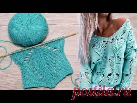 Узор «Листик» спицами | «Leaf» knitting pattern