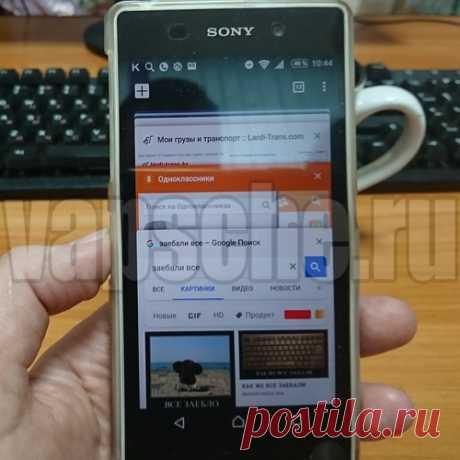 Отдам даром телефон Sony Xperia Z2 тому, кто в нём нуждается