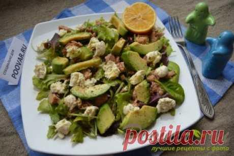 Салат микс с авокадо и тунцом