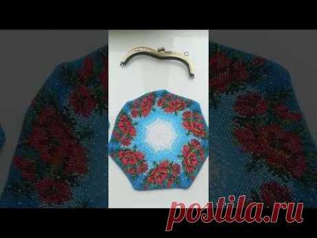 Этапы сборки сумочки вязаной с бисером. - YouTube