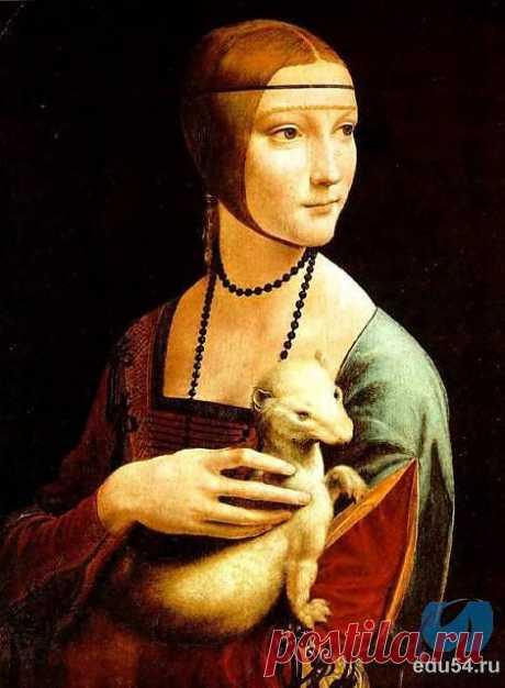 Картина Дама с горностаем. 1483-90
