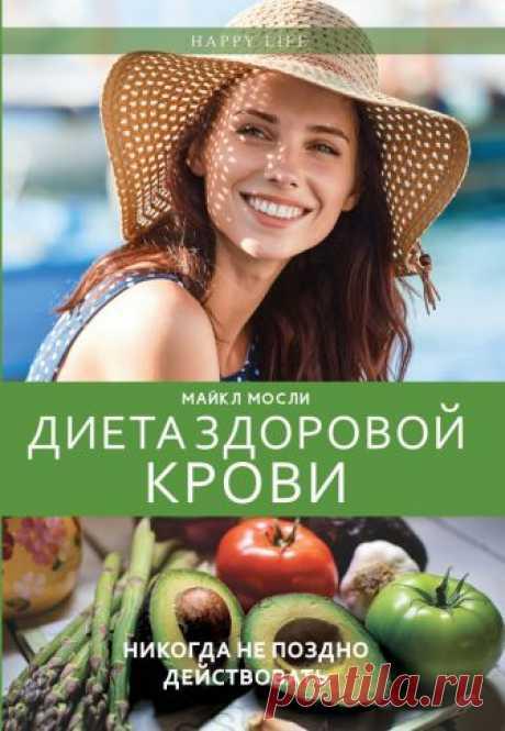 Как влияют разные цвета овощей на наше здоровье