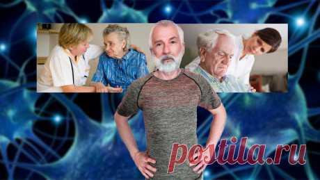 Как избежать деменции. Профилактика коварной болезни пожилого возраста | Мудрый ЗОЖник | Яндекс Дзен