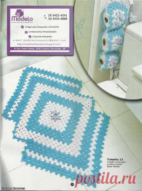 Вязанный коврик для ванной комнаты