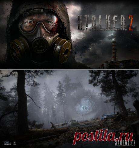 Появился первый скриншот из игры S.T.A.L.K.E.R. 2 | Super-Blog