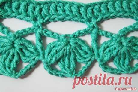 цветочная обвязка края крючком Любительницам вязания крючком хочу показать красивую цветочную обвязку крючком.