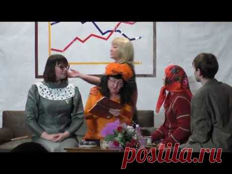 """Спектакль """"Бесприданник"""""""