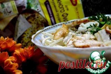 "Салат ""Чезаре"" - кулинарный рецепт"