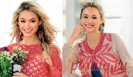 Энергия розового - женские модели спицами со схемами | Красивое и интересное вязание | Яндекс Дзен