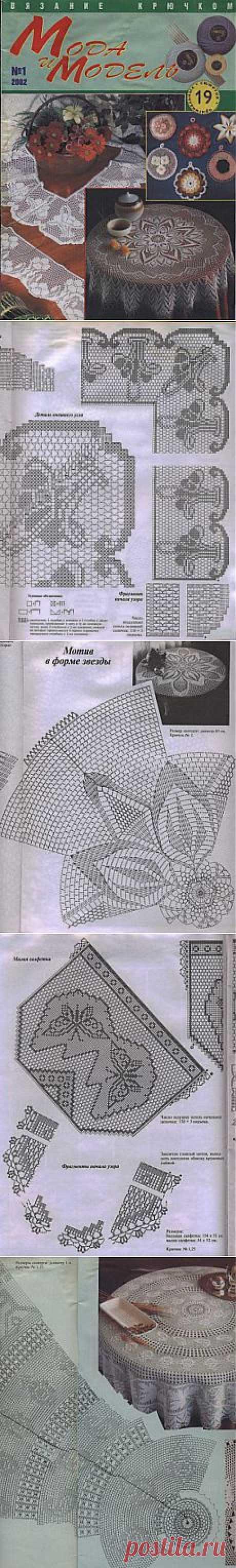 Мода и модель Вязание крючком №1 2002.