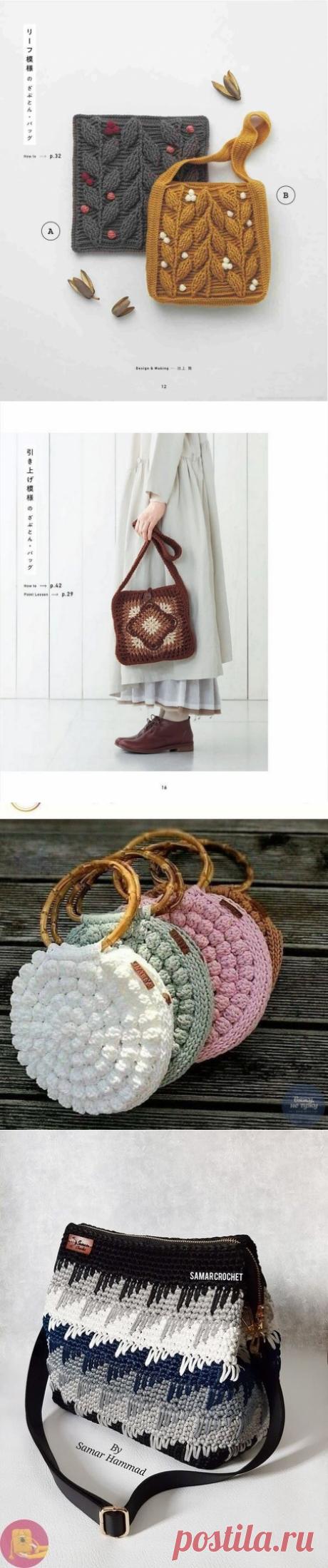Интересные сумочки. Вязание крючком. | Марусино рукоделие | Яндекс Дзен