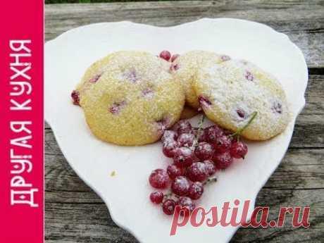 Печенье с ягодой за 5 минут / Вкусно и легко!