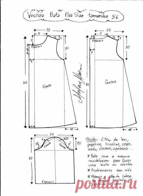 Красивые туника или платье (большие размеры). Выкройка 46 - 62