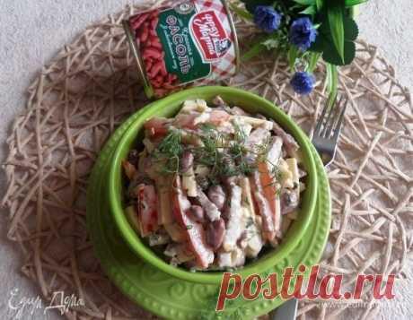 Салат с фасолью «Пикантная Фрау» рецепт 👌 с фото пошаговый | Едим Дома кулинарные рецепты от Юлии Высоцкой