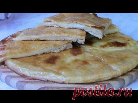 Тонкие пироги с картошкой и сыром . Хабизгини .