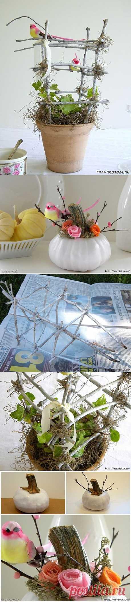 Топиарий из веток для птички и красивая композиция из тыквы.