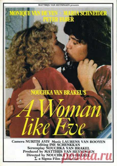 Cinema Paradise: Een vrouw als Eva / A Woman Like Eve. 1979.