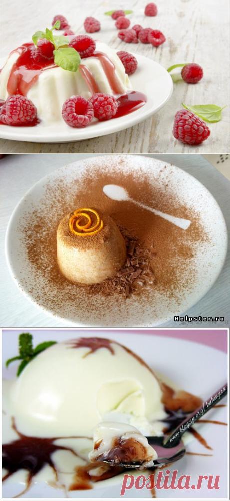 Десерт панакота: рецепт итальянского десерта с фото