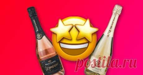 🍾 5 лучших игристых вин российского производства Бюджетные варианты для новогоднего стола.