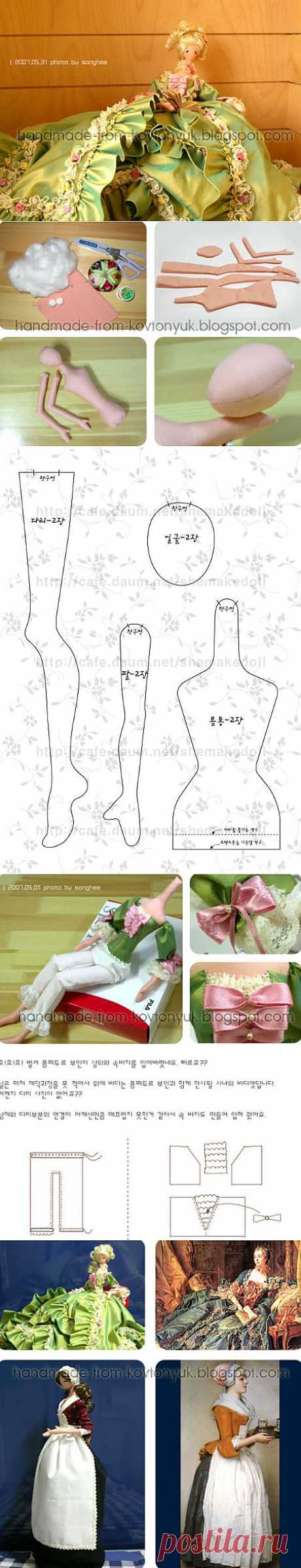 Мастер-класс по пошиву корейской Куклы-Мечты.