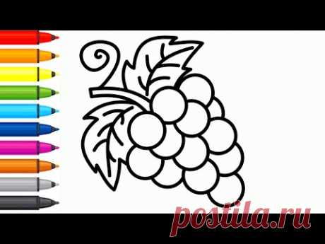 Coloring - How to draw grape