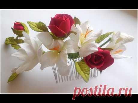 """МК Гребешок из цветами с фоамирана """"шелковый люкс"""". Украшения в прическу для невесты."""