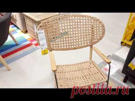 IKEA- ПОЯВИЛИСЬ ШИКАРНЫЕ НОВИНКИ - ИЮЛЬ..IKEA HAUL | JULI 2019 |..