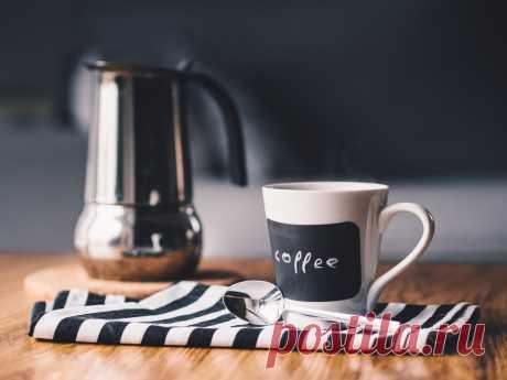 Утро ... Кофе !