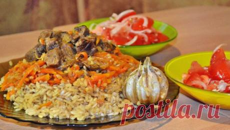 The recipe of the Uzbek pilaf — how to make the correct tasty pilaf