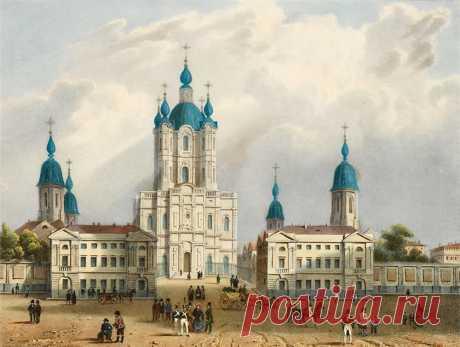 Цветная литография | Санкт Петербург 1840-1850.