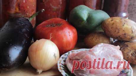 Если у вас много овощей, попробуйте сделать аджапсандал. Делюсь упрощенным рецептом   Дачница выходного дня   Яндекс Дзен