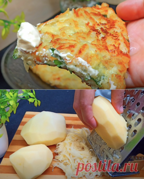 Трем картошку на терке и накрываем сыром: сытный завтрак вместо яичницы