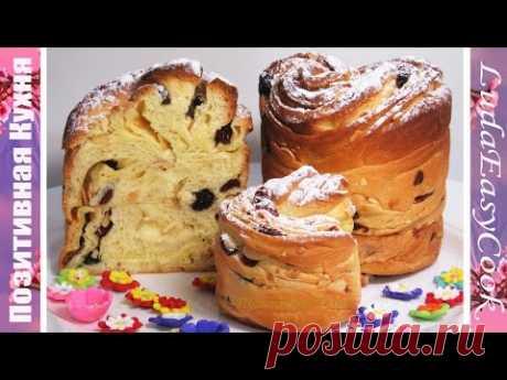 La ROSCA de Pascua KRAFFIN la Nueva receta la ROSCA de Pascua DE PASCUA - Easter Cake Cruffin recipe – BÁNH GIÁNG SINH ngàn lớp