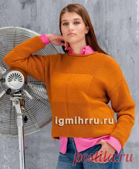 Большие размеры. Оранжево-коричневый пуловер простой вязки. Вязание спицами
