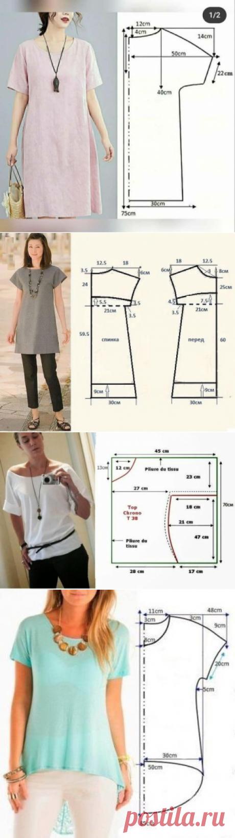 8 простых выкроек моделей женской одежды, которые смогут сшить даже начинающие портнихи!   Юлия Жданова   Яндекс Дзен