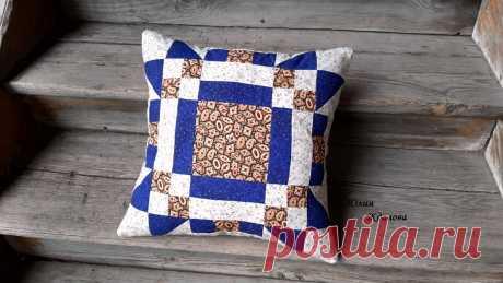 Маленькие обрезки ткани превращаются в красивую диванную подушку. Подробный мастер класс и схема лоскутного рисунка.   Юлия Жданова   Яндекс Дзен