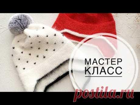 Мастер-класс по вязанию детской шапки с анатомическими ушками
