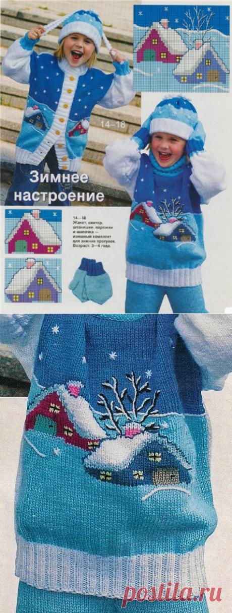 "Комплект ""Зимнее настроение"": жакет, свитер, штанишки, варежки и шапочка. из сети."