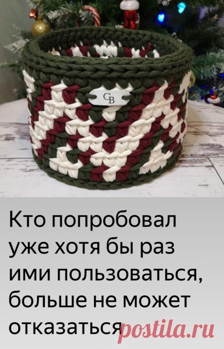 Какие подарки можно связать самим на любой праздник   КОВРЫ И КОРЗИНЫ КРЮЧКОМ GLEBBA   Яндекс Дзен